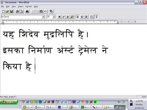 lsd hindi movie download
